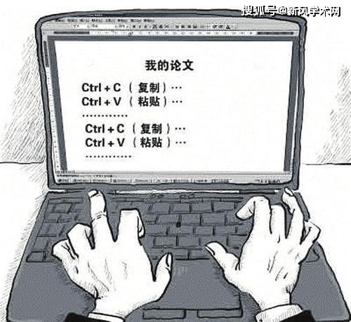 中国知网论文检测平台如何?
