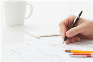 2020年资产评估师《资产评估基础》每日一练(10-10)