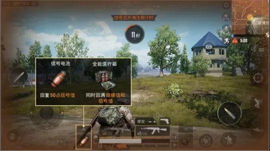 刺激战场游戏下线,新游戏和平精英信号电池有什么区别?