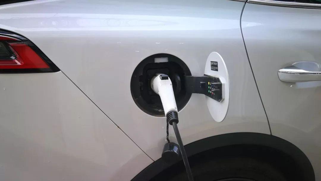 电动车充电接口
