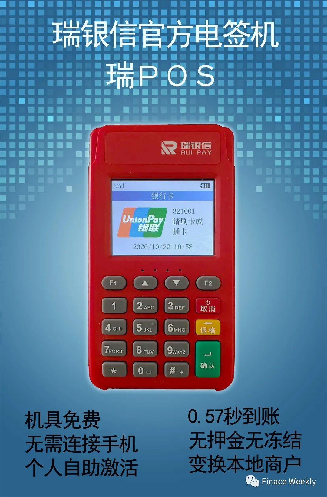POS机免费申请_正规刷卡机怎么用_POS代理价格-银联POS机办理