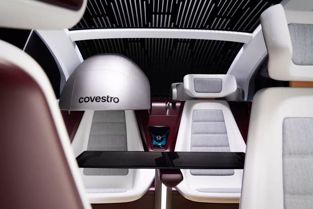 科思创与合作伙伴共同为汽车内饰开发高端概念