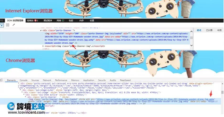 Nginx+Wordpress开启Webp图片格式自动转换兼容方案