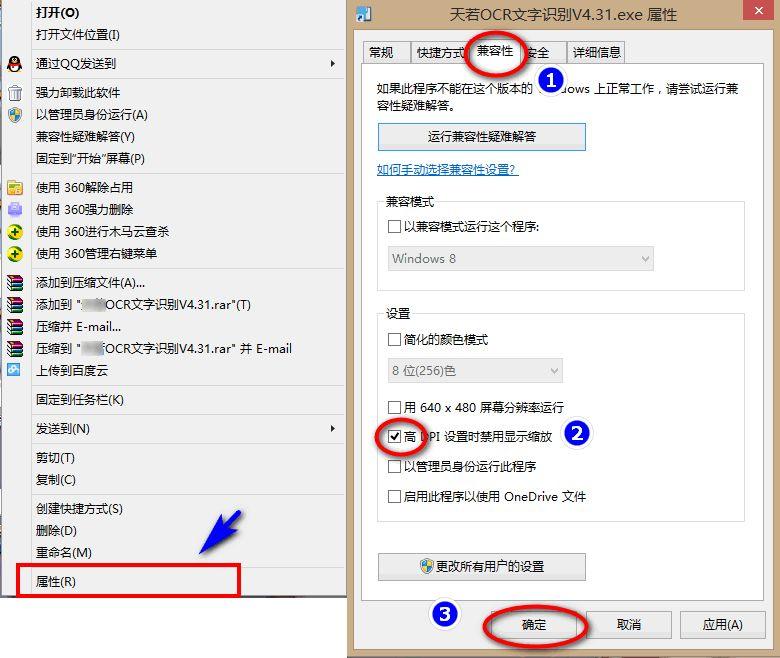 文字识别工具哪里有?怎么下载?天若OCR文字识别工具资源分享