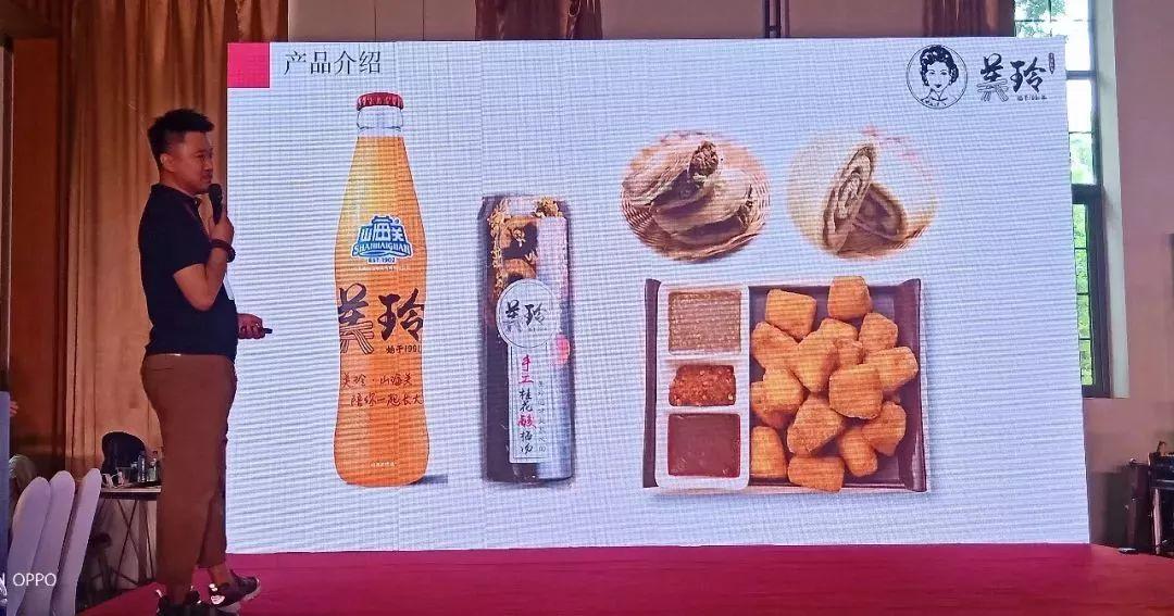 2019新锐餐饮加盟创业展圆满闭幕 展后报告精彩呈现