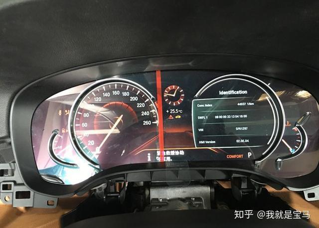 宝马5系改装 G38 改装大全,内饰、外观、动力,最全配置 汽车改装 第6张 宝马5系改装 G38 改装大全,内饰、外观、动力,最全配置 汽车改装 seo第6张