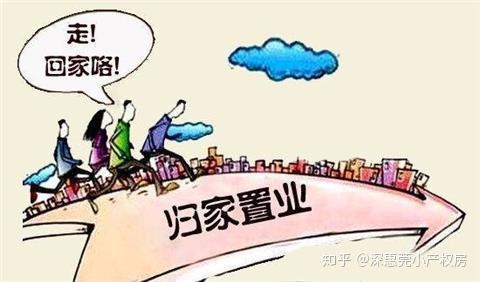 给大家说说购买深圳小产权房有没有保障的问题