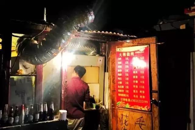 来北京到哪里吃烧烤?北京烤串店大全(图18)