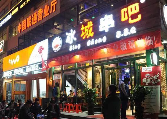 来北京到哪里吃烧烤?北京烤串店大全(图14)