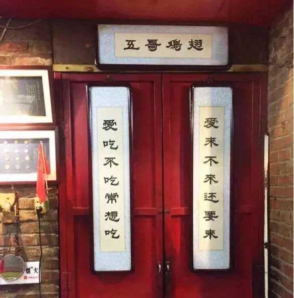 来北京到哪里吃烧烤?北京烤串店大全(图10)