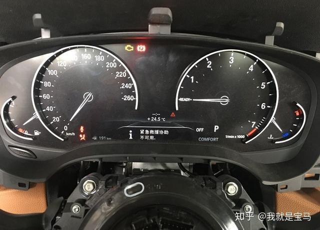 宝马5系改装 G38 改装大全,内饰、外观、动力,最全配置 汽车改装 第2张 宝马5系改装 G38 改装大全,内饰、外观、动力,最全配置 汽车改装 seo第2张