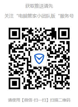 v2-c3104ff49401b019958cb4cecd1f175b_b.jpg