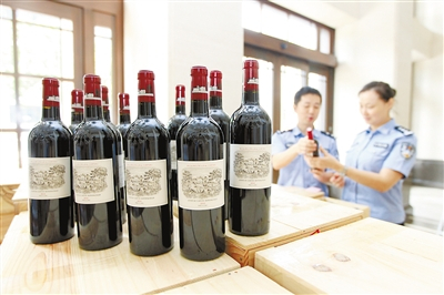 中国海关入境可以携带多少支红酒?