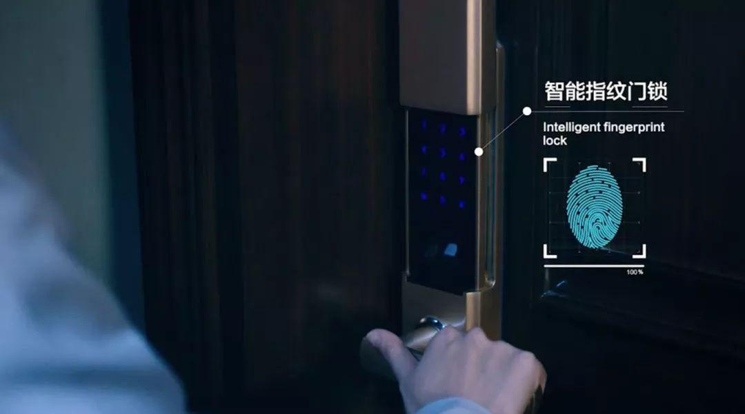 智能门锁指纹识别系统