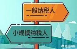 代办东莞注册公司