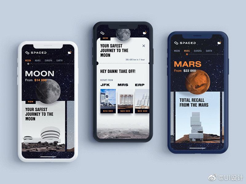 探索太空一组让你漫游星际的界面欣赏#ui设计#灵感分享