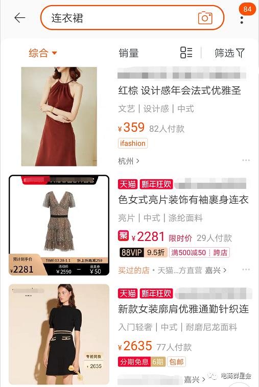 女装风格化店铺,除了款式你还需要注意哪些