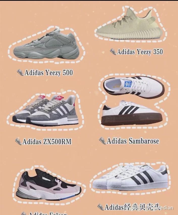 谁有这种低价潮牌鞋货源